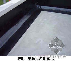 屋面防水、保温施工工艺