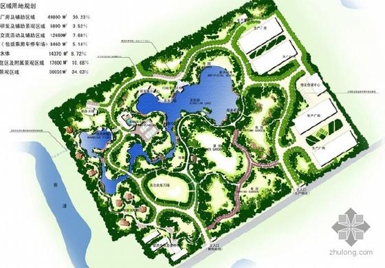 江苏服装加工厂景观设计方案