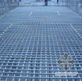 超高层底板大体积混凝土施工方案