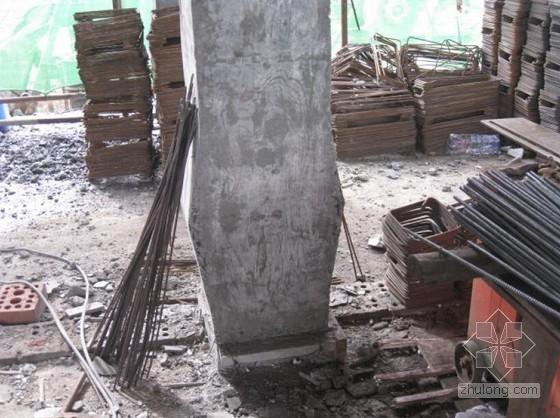 建筑工程常见质量缺陷与施工通病防治培训讲义(200余页 附图)