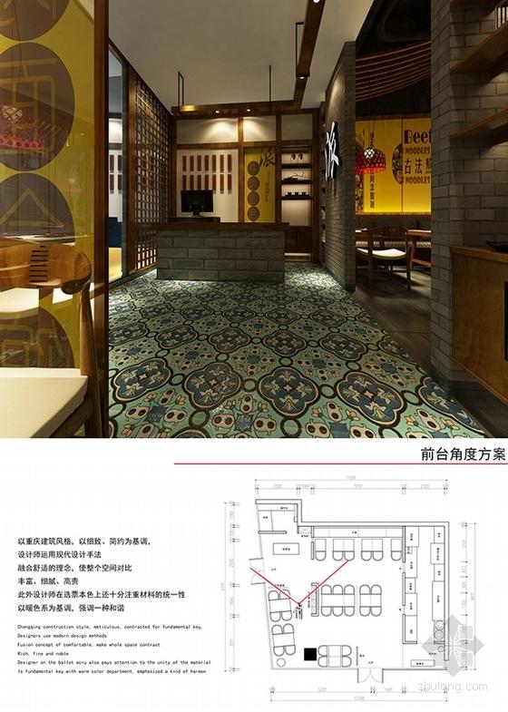 [重庆]现代牛肉面餐馆室内设计方案前台立面图