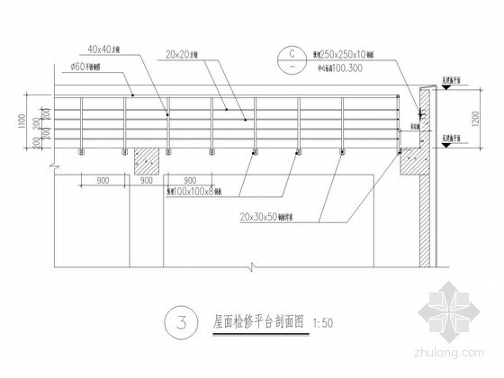[江苏]超高层酒店屋面检修口平台节点详图