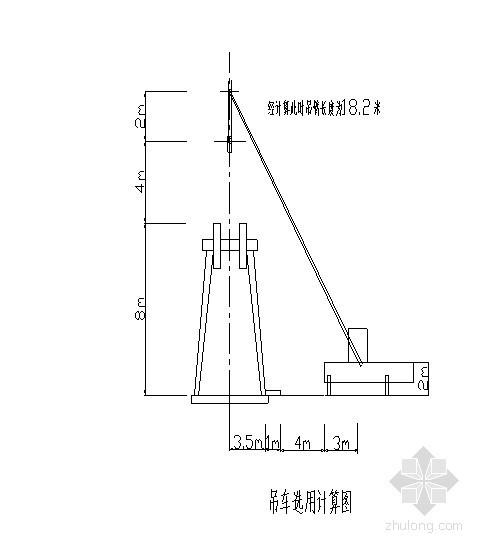 [北京]地铁工程龙门吊安装及拆除施工方案