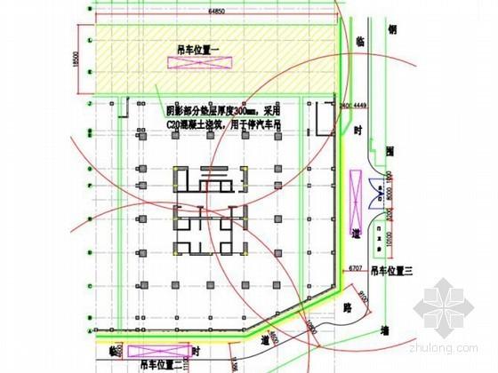[山西]超高层综合楼建筑基础底板补充施工方案(多图)