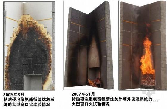 建筑设计防火规范与高层建筑防火设计规范整合意见