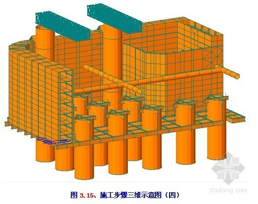 [福建]跨海大桥承台大体积混凝土施工方案(钢吊箱)
