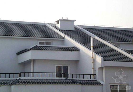 坡屋面挂瓦施工工艺演示(PPT)