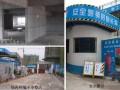 [广东]框架剪力墙结构高层住宅楼工程施工质量创优汇报(多图)