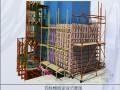 [广东]超高层综合性甲级写字楼投标施工方案介绍(PPT,590页,附图丰富)