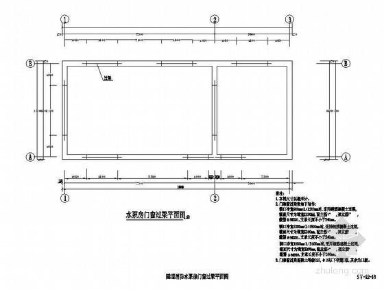 复合式衬砌隧道消防水泵房门窗过梁平面节点详图设计