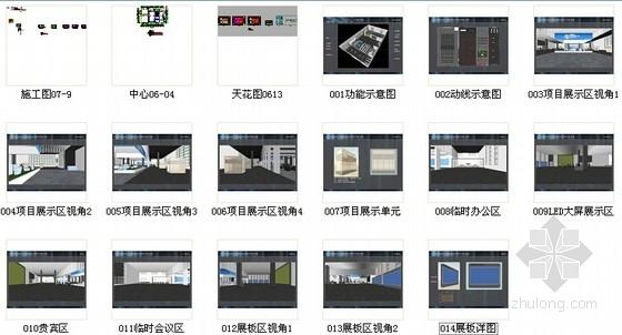 [天津]科技产业技术研究中心现代展厅设计方案资料图纸总缩略图