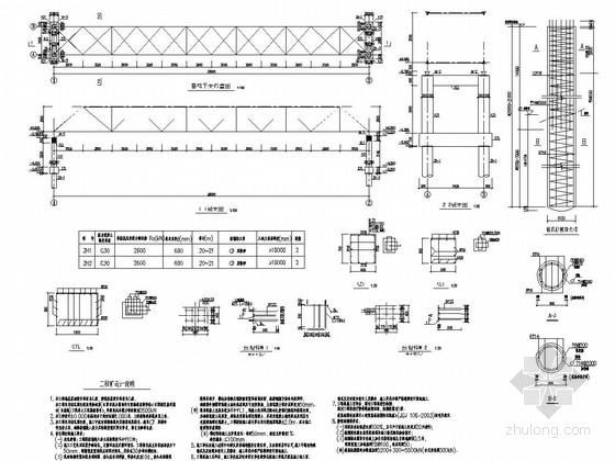 38米跨钢桁架结构跨河栈桥结构施工图
