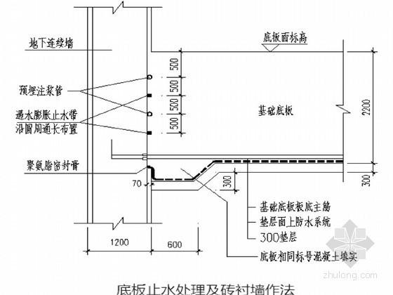 [上海]超深基坑围护结构支护设计安全性评估报告