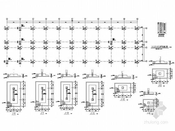 [安徽]三层现浇框架结构办公楼结构施工图