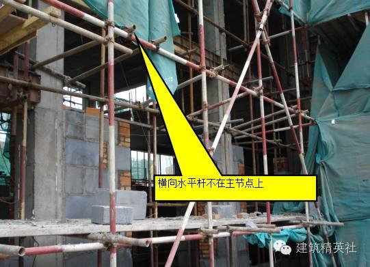脚手架搭设规范要求及安全技术管理学习-工程监理