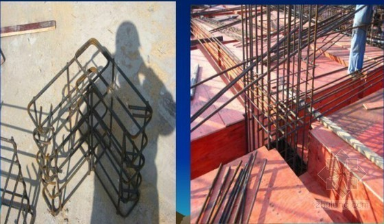 建筑工程主体结构工程施工质量优秀做法总结(75页)