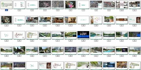 [深圳]绿色生态现代简约风格售楼中心景观概念设计(原创)-总缩略图