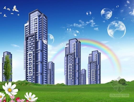 [知名央企]2015版房地产项目交付观感评估体系(含全套质量评估记录表格)