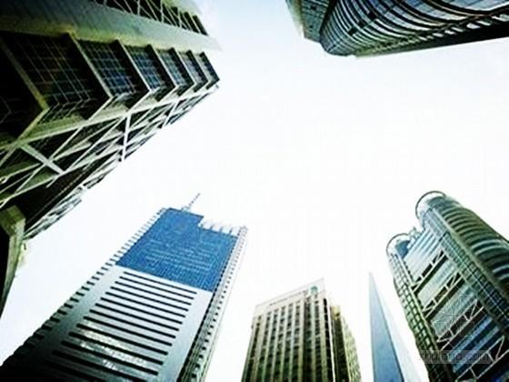 [知名房企]住宅小区项目营销策略报告(附图丰富)