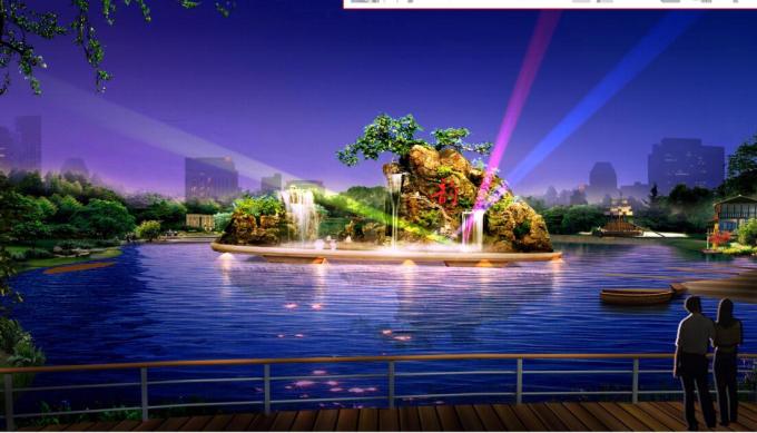 """[辽宁]""""一纵五横""""水系景观概念性规划设计_3"""