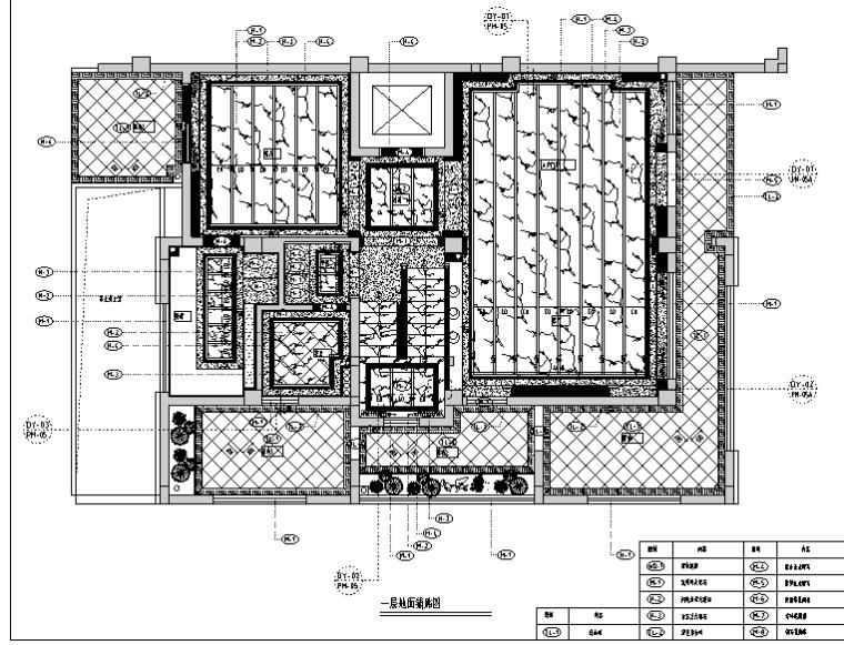 星海湾家装设计完整施工图(高清效果图)