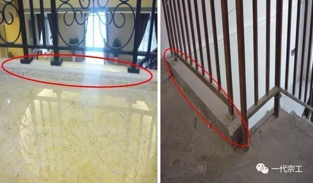 主体、装饰装修工程建筑施工优秀案例集锦_41