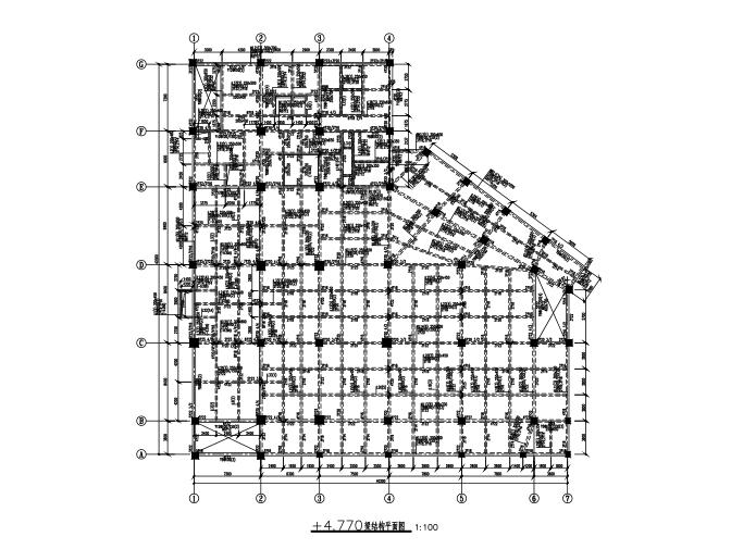 四层框架结构食堂全套施工图(建筑结构水电暖)-梁结构平面图