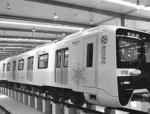 地铁运营控制中心中央控制室暖通设计探讨