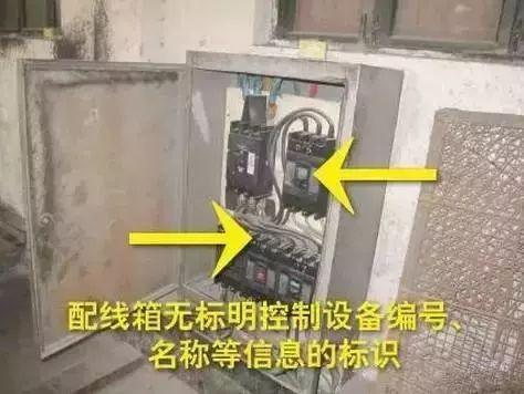 施工现场60种用电隐患,你们项目有吗?_26