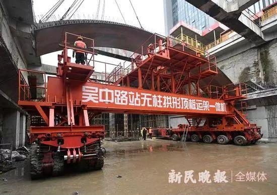 全国首个采用拱形顶板吊装工艺的地铁车站亮相申城