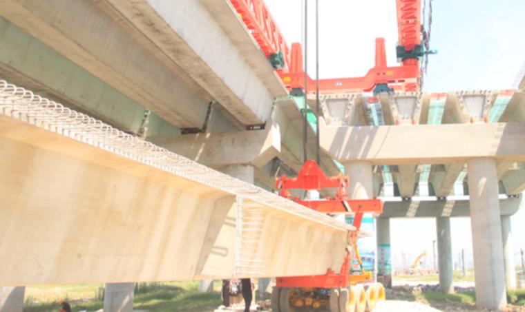 [QC成果报告]预制箱梁高低吊安装专用吊具研发