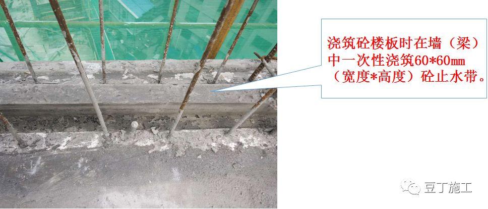 结构、装修、水电安装施工工艺标准45条!创优就靠它了_2