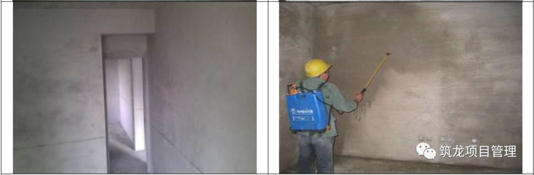 结构、砌筑、抹灰、地坪工程技术措施可视化标准,标杆地产!_81