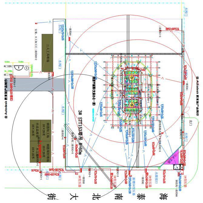 [天津]超高层双子塔北座项目临时用电施工方案