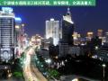 宁波轨道交通建设安全管理 探索与实践培训PPT