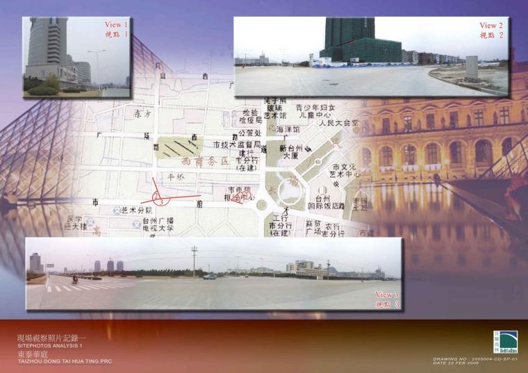 浙江台州市东泰华庭景观设计_11