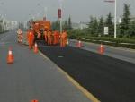 《公路养护技术规范》宣贯(PPT,92页)