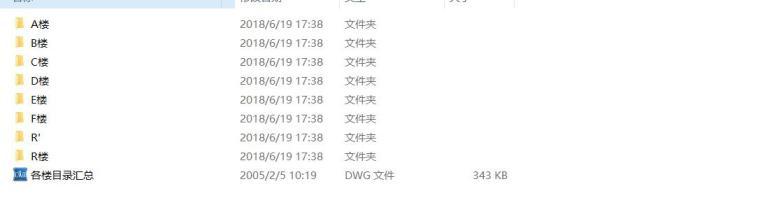 [浙江]某市市民中心楼房建筑施工图cad(56个文件夹)_8