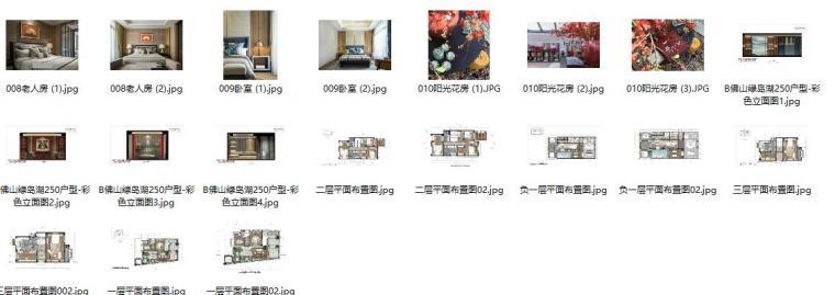 [佛山]知名设计新中式与现代简约别墅样板房设计施工图(含实景图_16