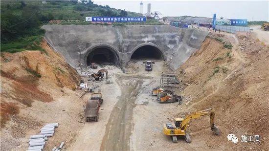 [施工技术]项目经理总结~隧道工程施工工艺