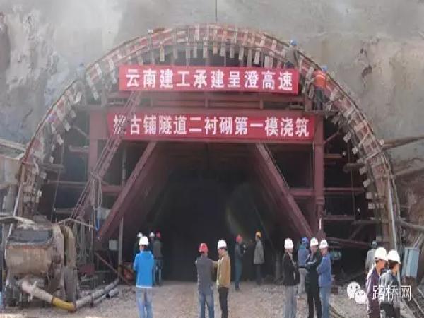 隧道二次衬砌施工工艺和流程控制