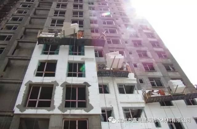 外墙保温施工工艺及验收规范