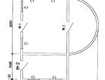【全国】砌筑工程量计算规则及定额说明(共90页)