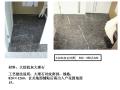 标杆企业高精尖装修施工设计标准图集(85页,附多图)