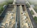 [天津]地铁明一分钟一开的快三注册挖车站及盾构区间施工组织设计292页(名企编制)