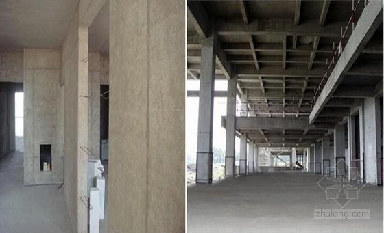 [QC成果]提高超大体量高层建筑混凝土墙柱施工质量的合格率(附图较多)