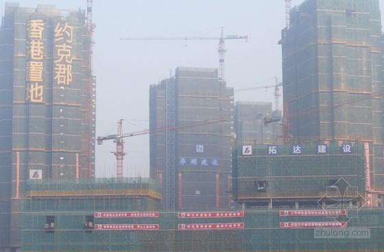 [重庆]框剪结构住宅楼工程质量通病现场观摩会汇报(51页 附图)