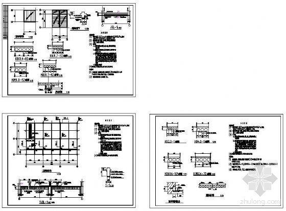 某楼碳纤维加固详图