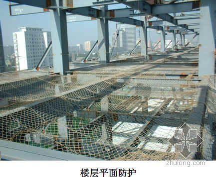 钢结构安全文明施工及环境保护与防扰民措施
