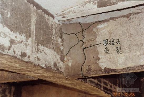 [PPT]桥梁工程混凝土裂缝诊断技术(学术报告)